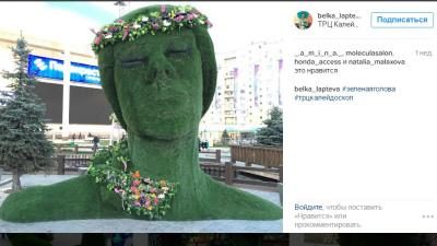 Собянин отметил успех истории с «зеленой страшной головой» на Пушкинской