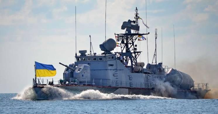 Черноморская провокация Киева: цели и последствия