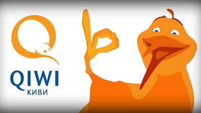 Qiwi планирует привлечь 96,8 млн долларов в ходе SPO