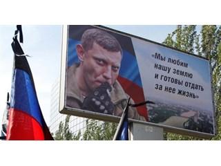 Кому выгодно посмертное шельмование Захарченко?
