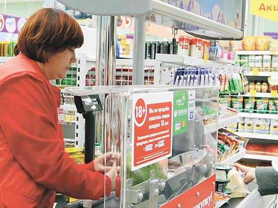 Россиян обманули низкой инфл…