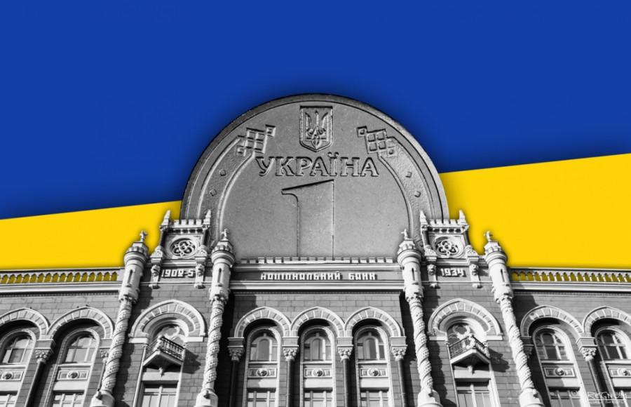 Александр Роджерс: Почему курс гривны стабилен, когда украинская экономика летит в пропасть