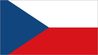 Чехия может признать геноцид армян вслед за Германией