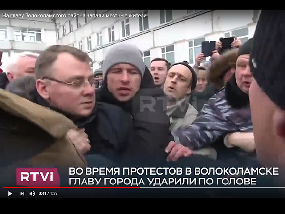 Главу Волоколамского района ударили по голове во время протестов из-за массового отравления детей