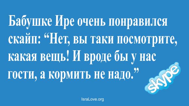 Коллекция анекдотов о еврейской предприимчивости