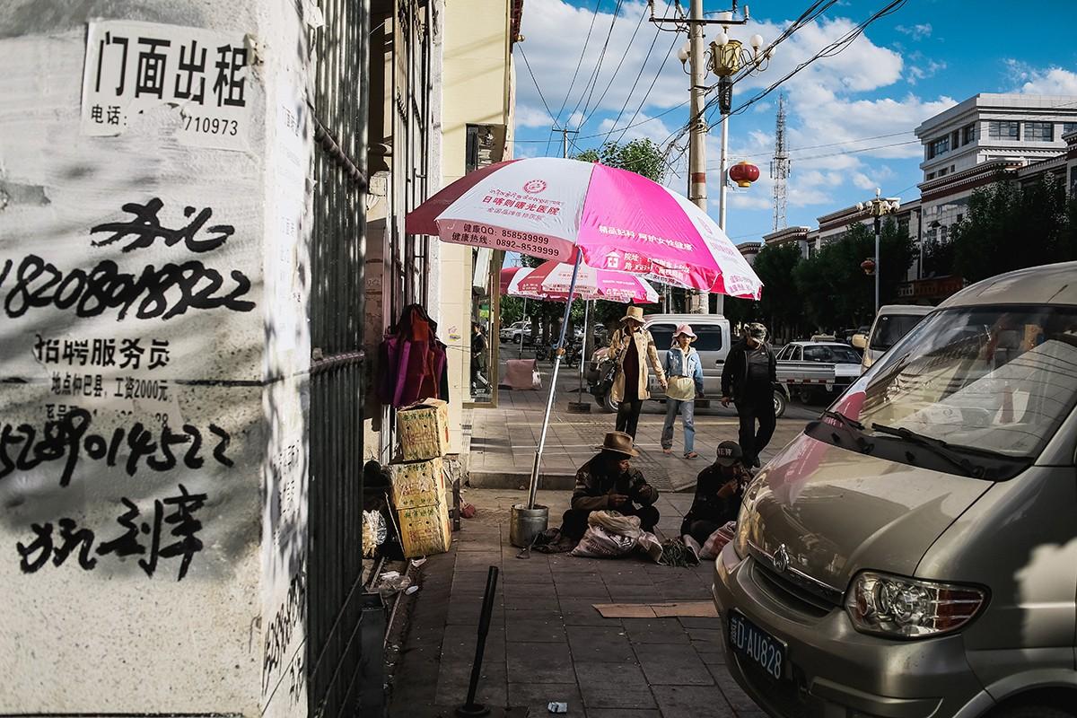 shigadze35 В поисках волшебства: Шигадзе, резиденция Панчен ламы и китайский рынок
