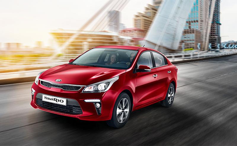 Подержанные машины за цену нового Kia Rio