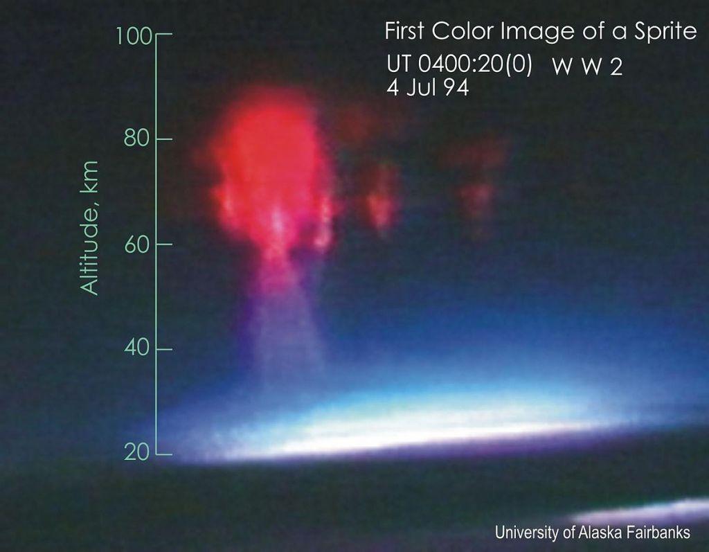 Российский спутник обнаружил неизвестное науке явление
