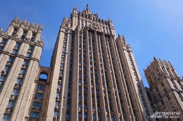 МИД РФ считает «внутренними игрищами» санкции ЕС за «химатаки»