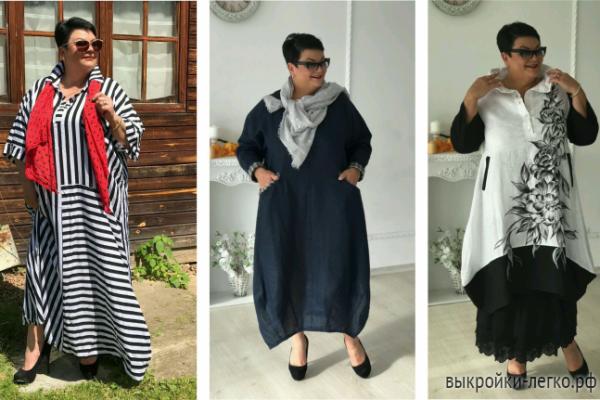 Одежда больших размеров: просто и стильно! Мастер-класс + выкройки