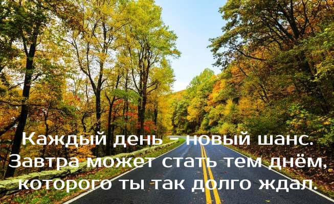 pozitivnye_kartinki_20