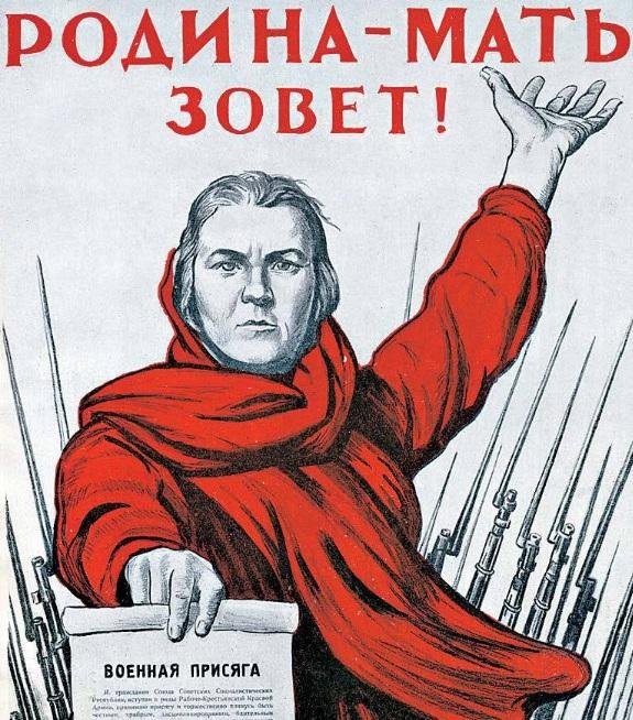 «Дело Маннергейма»: ИА REGNUM обратилось к Генеральному прокурору России!