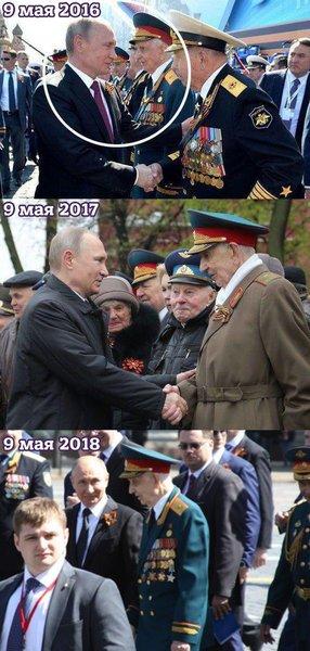 С этим ветераном Путин знаком уже два года