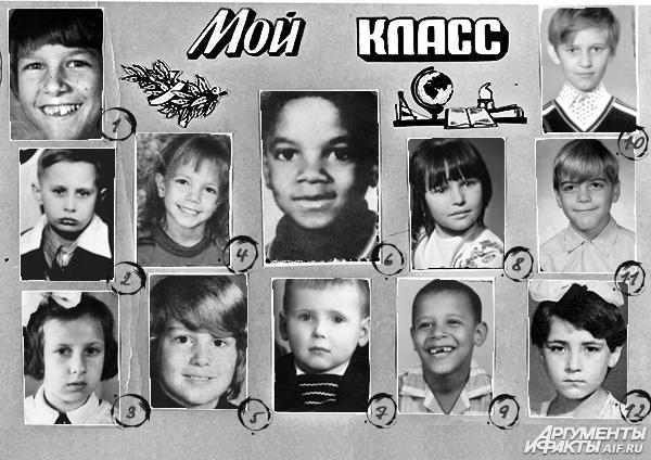 12 знаменитостей в детстве. Догадаетесь, кто есть кто?