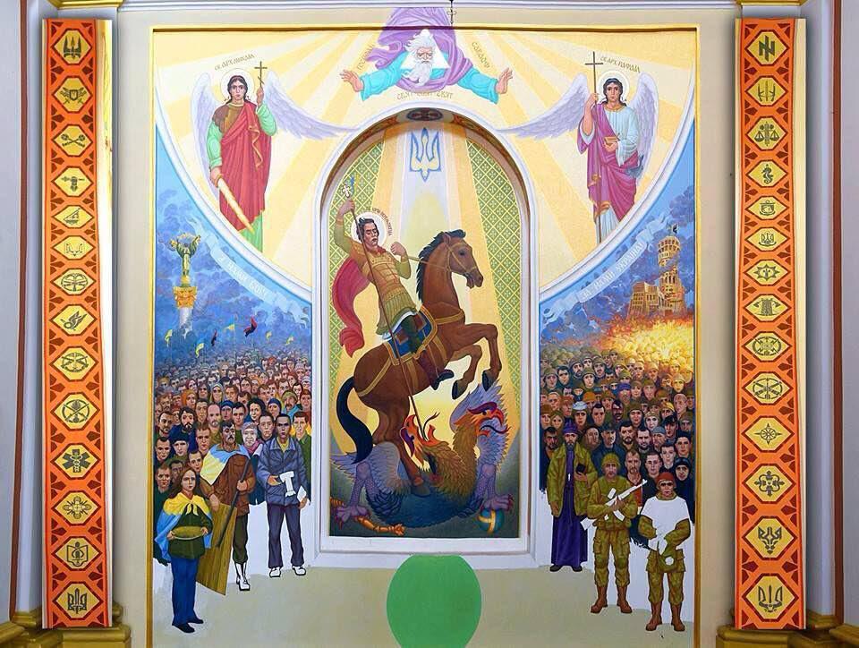 На иконах «Киевского патриархата» появились свастика, автоматы и Витория Нуланд