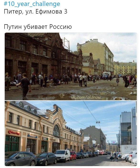 Печальная констатация убивания России :)