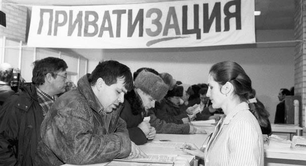 Михаил Делягин. Вопрос приватизации за 25 лет не снят. В него уперлась наша экономика