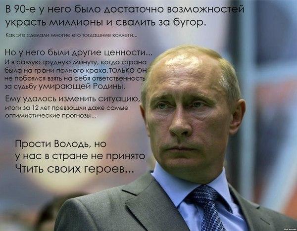 """Политический ликбез:   """"МОГИЛЬЩИК ЛИБЕРАЛИЗМА"""""""