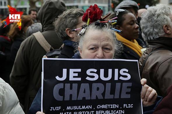 """Для чего придумали """"Шарли Эбдо"""""""