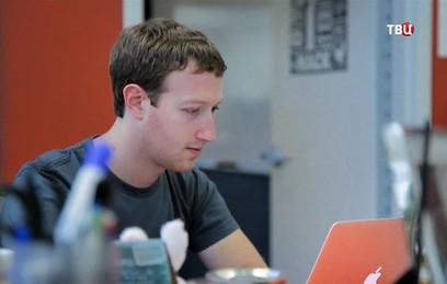Компания Facebook резко увеличила расходы на личную безопасность Цукерберга