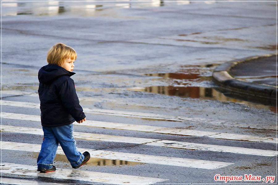 Чтобы ребенок не потерялся: техника безопасности