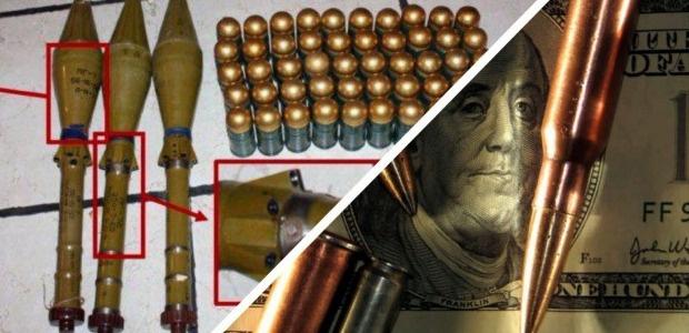 Схема: как США продают оружие колумбийским наркокартелям через Украину