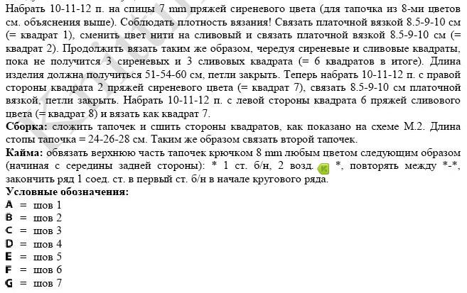 4683827_20120102_105654 (657x413, 105Kb)