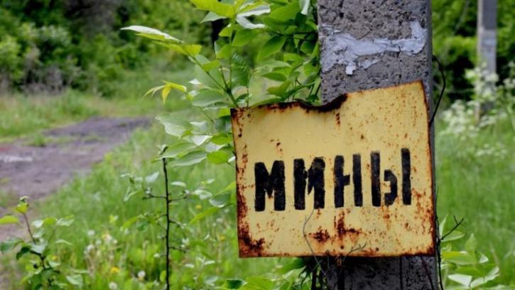 В Донбассе украинские силовики ставят минные заграждения – ДНР