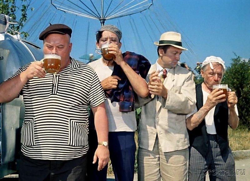 Как пили пиво в СССР