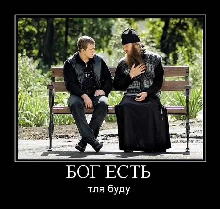 Helly Hansen православных она точно есть поговорим обо