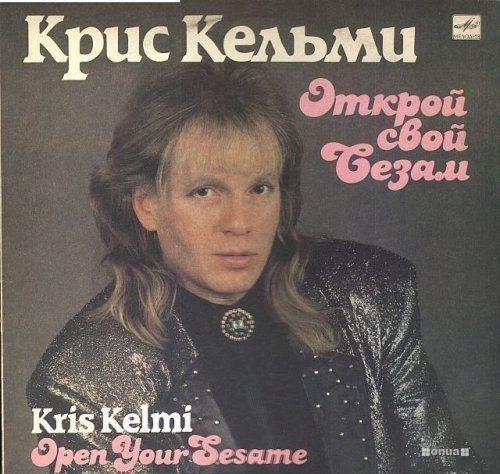Обложки советских пластинок