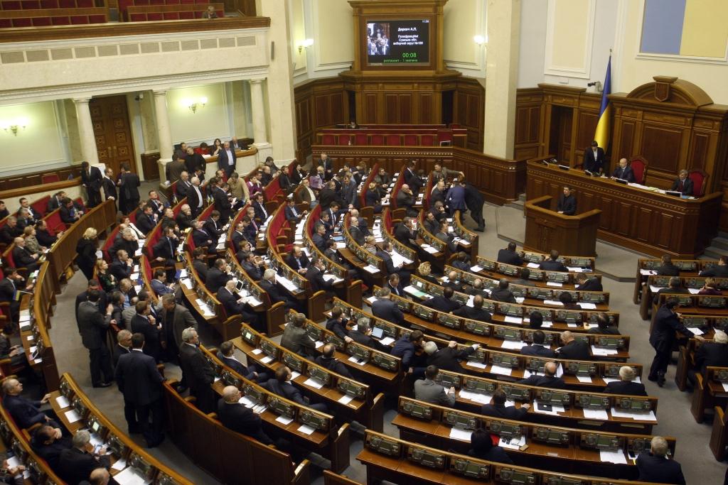 Законопроект об Антикоррупционном суде внесен на рассмотрение ВР