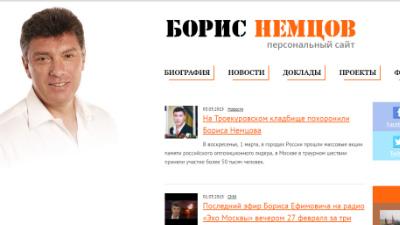 «Дело Немцова» не будут пере…