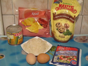 Салат крабовый с чипсами. Ингредиенты
