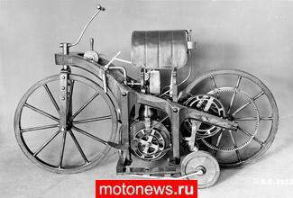 Заезд первого в мире мотоцикла