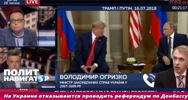 Огрызко: Никакого референдума в Донбассе, иначе получим второй Крым