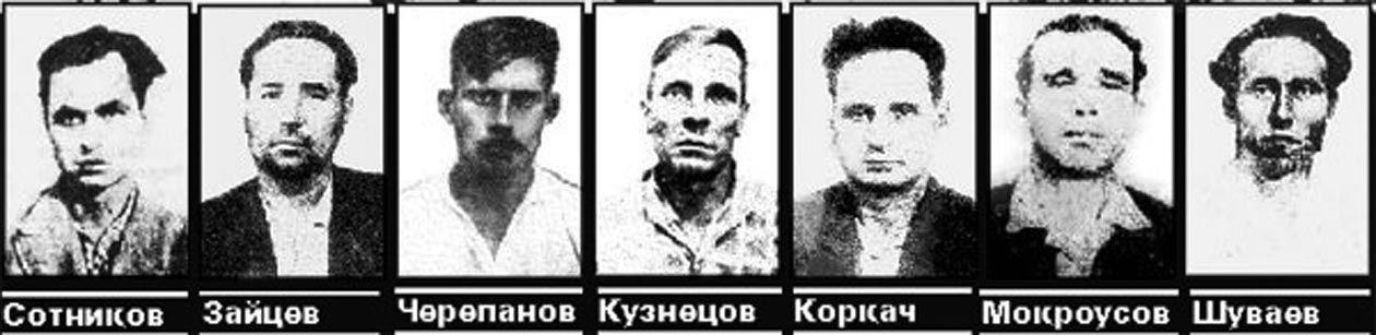 Советское «кровавое воскресенье»