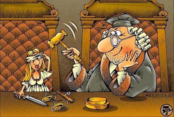 Выражения, произнесённые людьми в зале суда