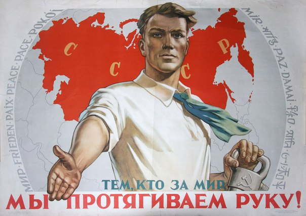 Запад опасается, что санкции могут вернуть Россию к социализму