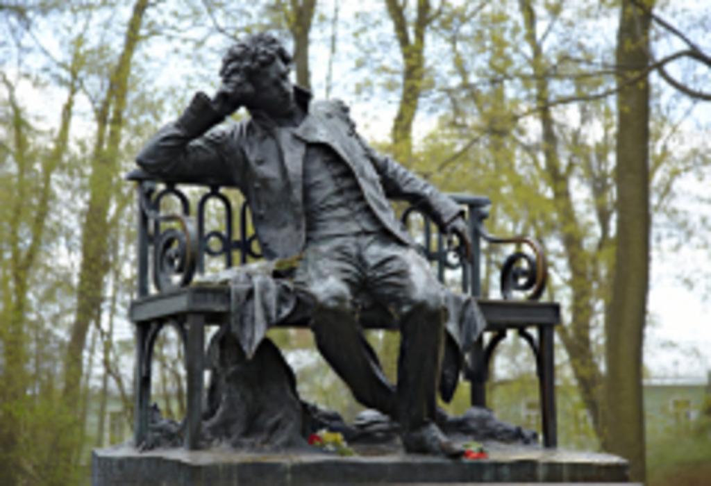 День русского языка в Михайловском