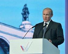 """Путин заявил, что страны, принявшие санкции против России, """"сами подставились"""""""