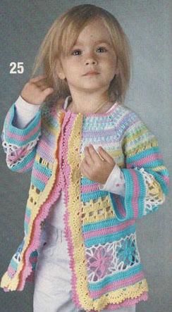 Разноцветный узорчатый жакет для девочки