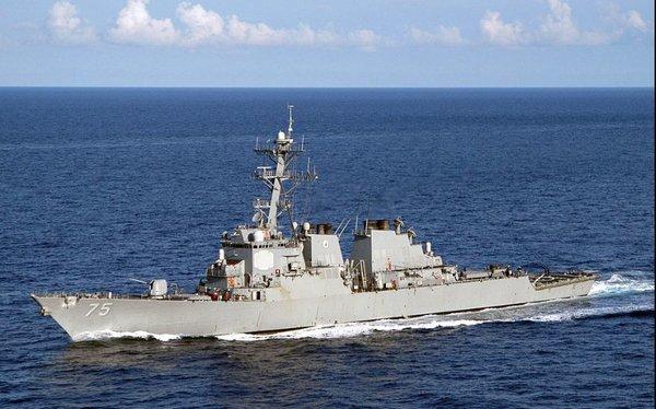 Фото: U.S. Navy/ Пресс-служба ВМС США