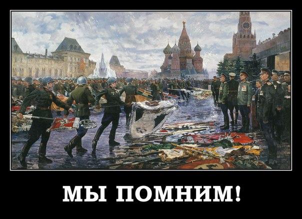 """Западные СМИ о Дне Победы: ...""""россияне должны не гордиться, а стыдиться""""..."""