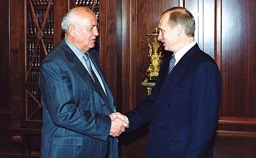 От смуты развала СССР к смуте конца эпохи Путина