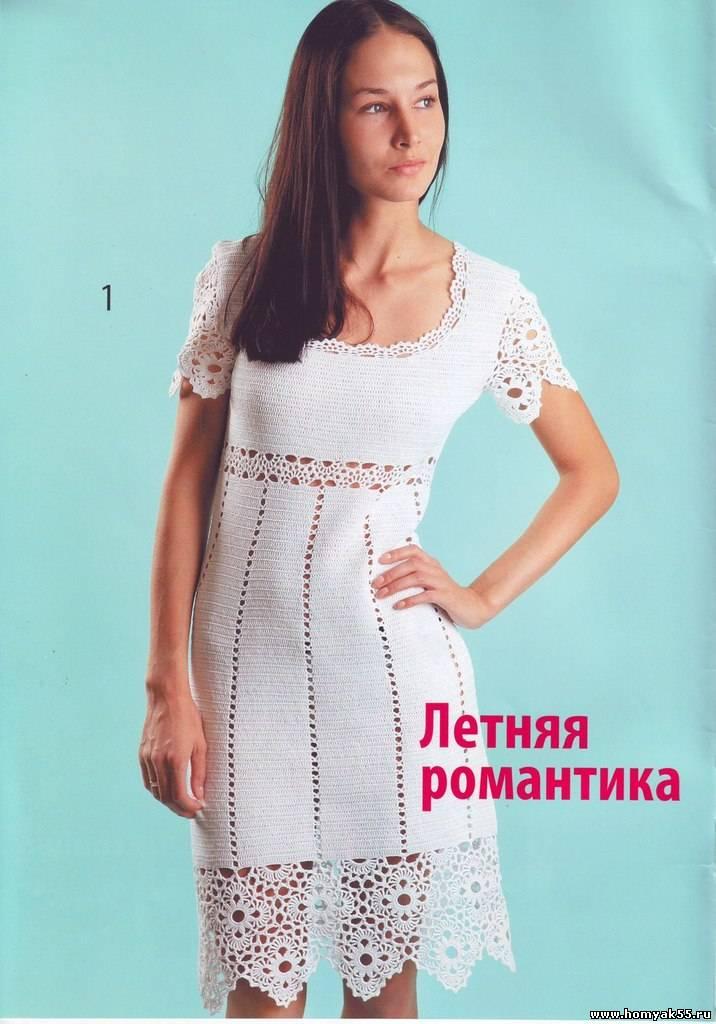 Платье Цветение крючком