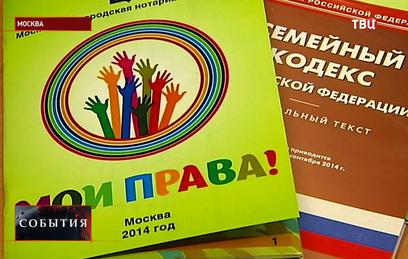 В России проводится день правовой помощи детям