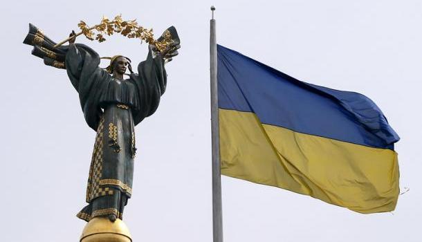 Минфин Украины подал апелляцию по делу о долге в $3 млрд перед Россией