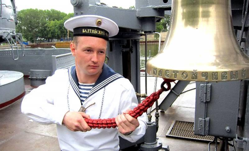 Почему российские моряки кричат «Полундра!»