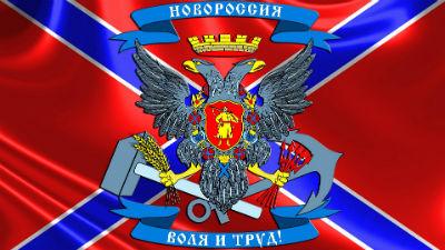Москва не будет рисковать «алтыном» ради Новороссии